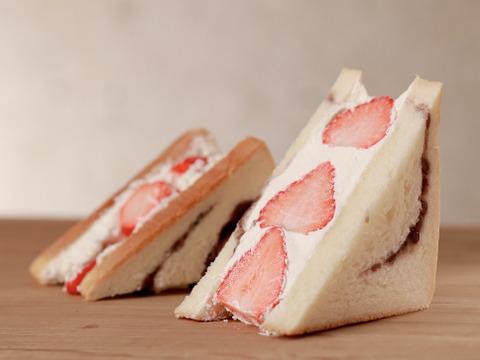 こだわりのイチゴあんサンド(8個セット)