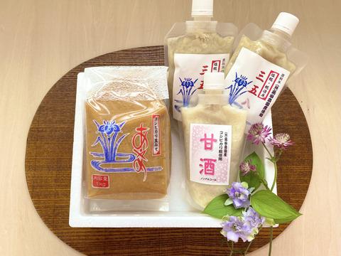 【初回限定BOX】農家自家製の麹!『生味噌、甘酒、塩麹×2』の高田農園セット!