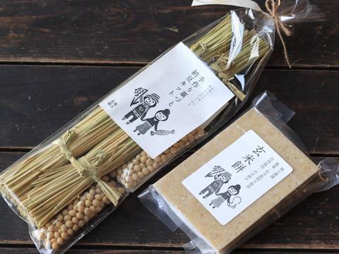 自然栽培【手作り藁づと納豆キット】(1袋)と玄米餅(2袋)セット
