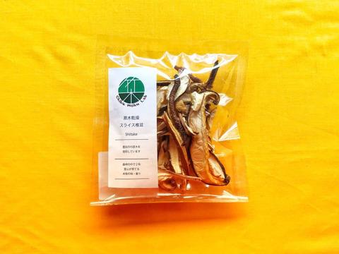 【まとめ買い】旨みがギュッと詰まったスライス干し椎茸!原木しいたけ使用!