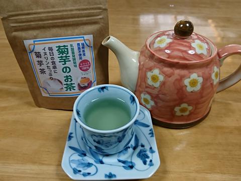 菊芋茶(14パック)
