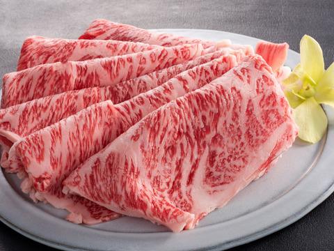 【肉の芸術】松阪牛ロースすき焼き用400g