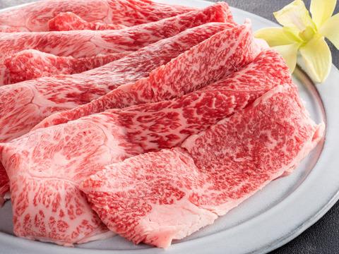 【肉の芸術】松阪牛カタモモバラしゃぶしゃぶ用400g