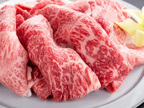 【お家で美味しい松阪牛】切り落としすき焼き用800g