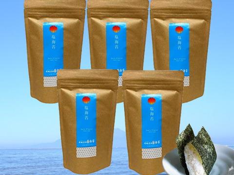 超人気商品再入荷!<ミシュラン利用>漁師本気の有明産 最高級味付け海苔 5袋入(8切40枚/袋)