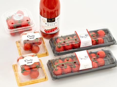 色々楽しめる! うれし野トマト詰め合わせセット