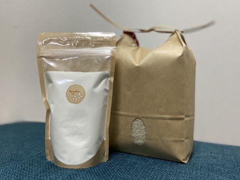 【店頭販売されない希少品種・農林22号と米粉セット】新米 農薬・除草剤不使用 農林22号の白米5キロ+白米粉300g
