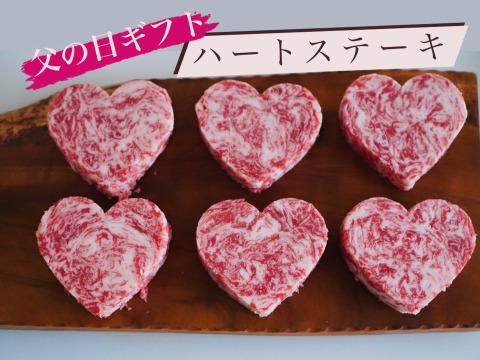 【夏のご挨拶】ハートステーキ(8個)♡ ありがとうのかたち