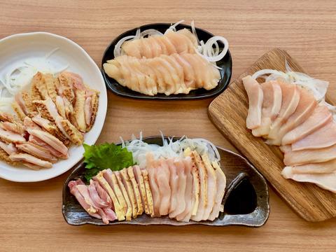 【少量お試し】おうちでグルメ☆鶏刺し専門店の味!大摩桜 鶏刺し 4Pセット【鶏刺し4種×1P】(冷凍)