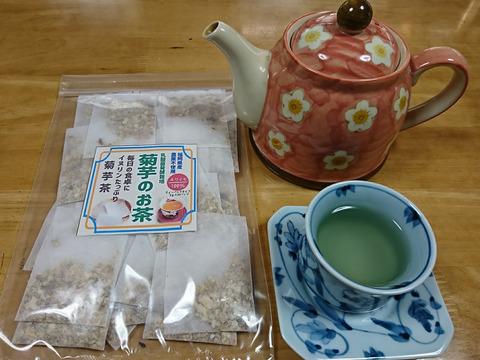 【お徳用】菊芋茶(30パック)