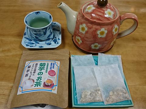 【西山さん専用】菊芋茶14P&菊芋パウダー(160g)