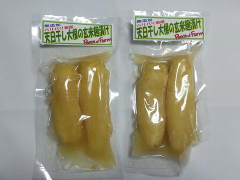 天日干し大根の玄米麹漬け250g