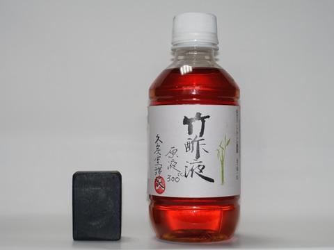 【台風15・19号支援お願い】竹酢液 300ml & 古代風竹炭石けん 30g
