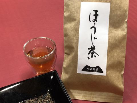 数量限定お試し価格 心安らぐ香りのほうじ茶
