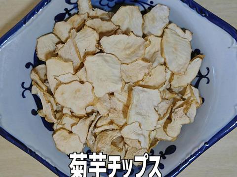 【しなさん専用】菊芋チップス(2P)・しょうがパウダー(2P)・竹ぬか床