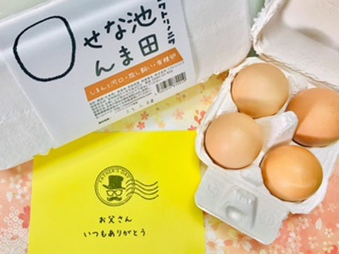 【父の日ギフト】卵かけご飯セット ( 放し飼い有精卵10個+専用醤油120ml) : メッセージカード付き