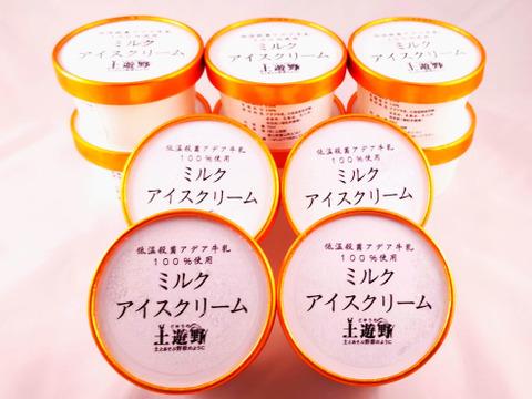 【お中元熨斗付き】富山の低温殺菌アデア牛乳100%【ミルクアイスクリーム】10個セット