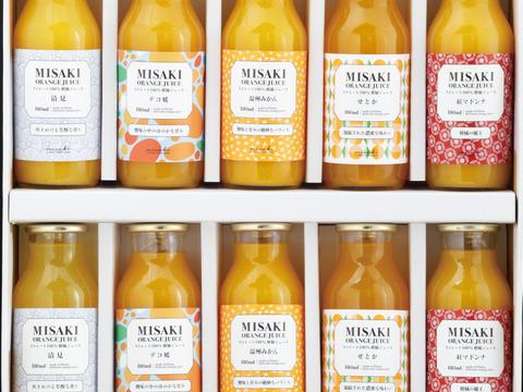 【夏ギフト】ストレートジュース飲み比べセット