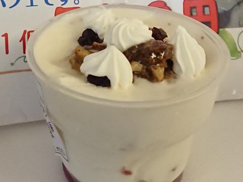 ♥おうちカフェ冷凍便②(ぶどうパフェ・はちみつくるみジェラートなど6個)