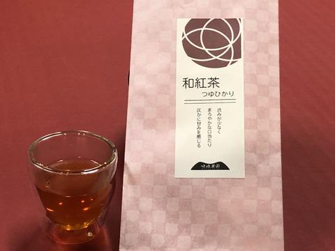 和菓子にも合う白川茶和紅茶!(70g)