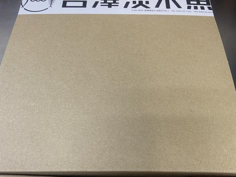 村田様専用商品詰め合わせセット