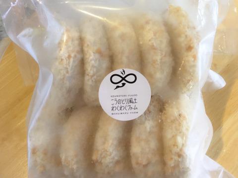 【新発売】農家の但馬うしコロッケ! 円山川の牧草をたっぷり食べた但馬牛のコロッケ (60g)40ケ入(10ケ入×4)冷凍品