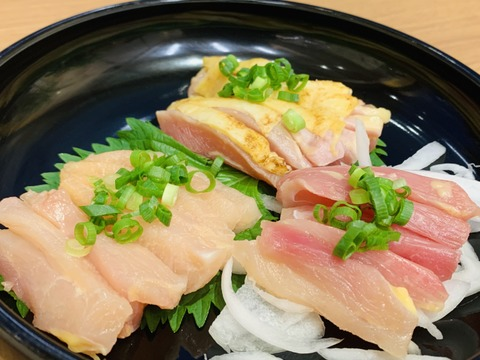 当店人気No1商品♪ 大摩桜の鶏刺し(冷凍)【単品】