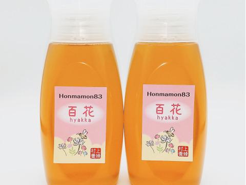 """採れたよ♪""""完全非加熱""""オリジナルブレンド蜂蜜~百花(500g·2本) 和歌山・村上養蜂 ほんまもん蜂蜜"""