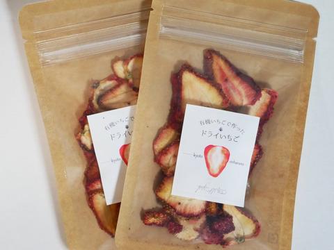 酸いも甘いもぎゅぎゅっと凝縮☆有機イチゴを使ったドライいちご