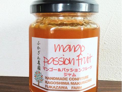 南国の果実たっぷり!【マンゴー&パッションフルーツジャム】140g
