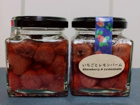 3種のジャムSpecialセット✨ 【赤ルバーブ•いちじく•いちごとレモンバーム各1個】ほぼそのまま‼️果実感が人気のジャム🍋国産レモン&きび砂糖使用🥞パンケーキやヨーグルトにも