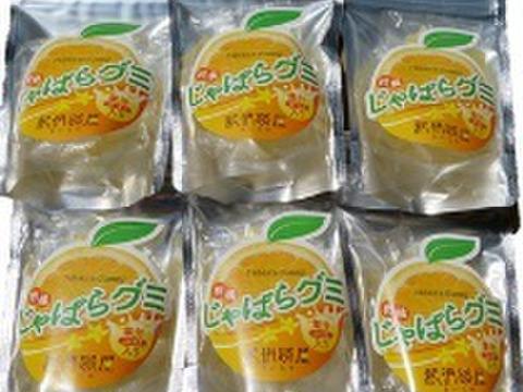 紀伊路屋 柑橘じゃばらグミ×6個組