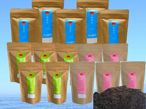 3種類の最高品質の味付け海苔<ミシュラン利用>漁師本気の有明産 最高級味付け海苔 塩・梅・わさび 各5袋ずつ計15袋入(8切40枚/袋)