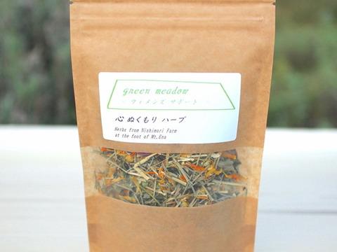 自家栽培ハーブを100%使用のハーブティー「green meadow ~ ウィメンズサポート」