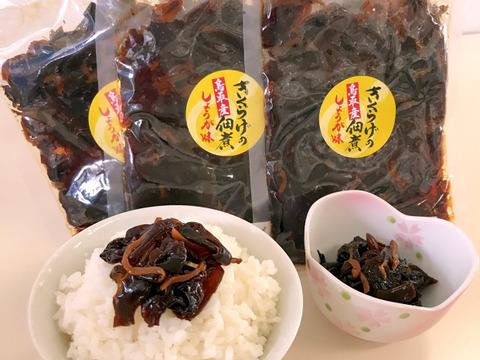ご飯やおにぎり、酒の肴にピッタリ!「鳥取県産」きくらげの佃煮(しょうが味)