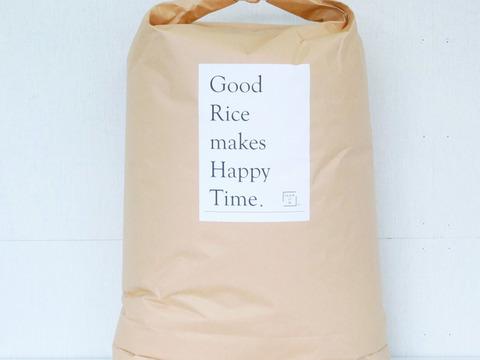 【お米】ファミリー向け!もっちりコシヒカリ30kg♪