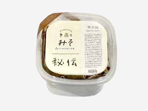 【無添加】有機米で作った味噌『秘伝』900g 2年熟成