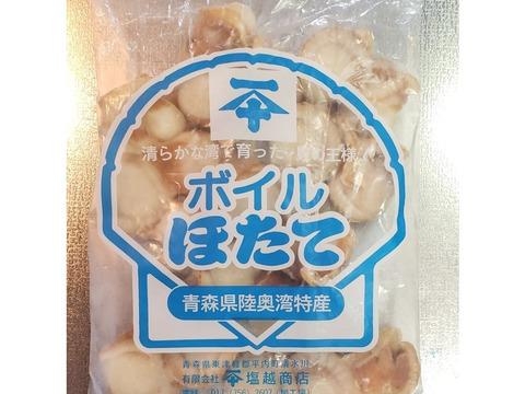 【レシピ付き】プリプリ!青森県産 旨味の宝石【冷凍スチームほたて】(2kg)
