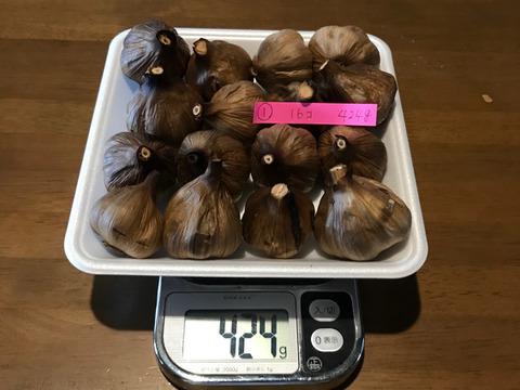 ①  自然栽培 黒にんにく サイズいろいろ たっぷり 16個 良い仕上がりです 人気の黒ニンニクです 食べやすくて美味しい