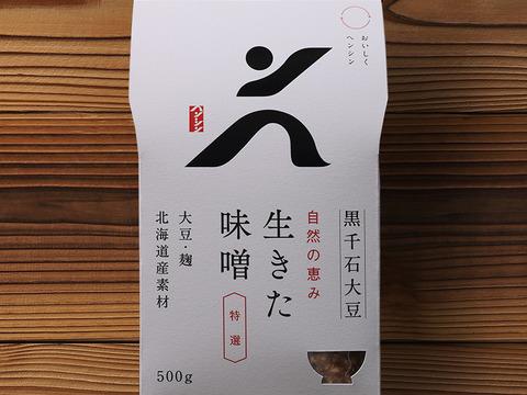 【栄養素満点】麹が生きている味噌 日々、発酵中です