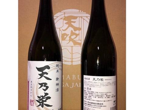 自然栽培!伊勢ヒカリ100%使用「純米酒 天乃栄(あまのさかえ)」720mL