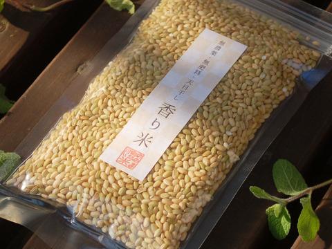〈ポストに投函〉【無農薬・無肥料 自然栽培 天日干し】生命力溢れる 香り米