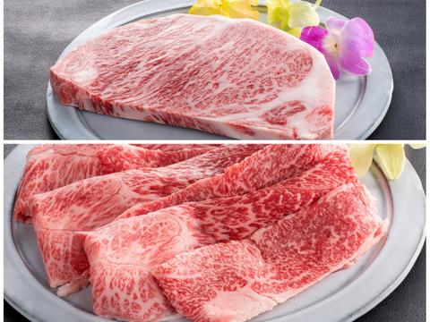 【10%OFF!夏ギフト松阪牛セット】サーロインステーキ200g・カタモモバラスライス400g