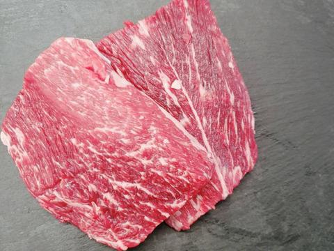 ランプステーキ【2枚で300g】 ≪赤身と霜降りのバランスが最高!焼き方付き♪≫