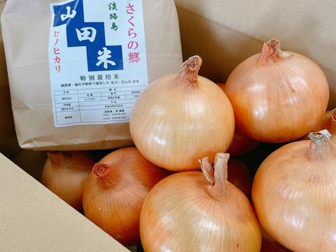 【初回限定BOX】淡路島完熟たまねぎ(3キロ)・淡路島の美味しいお米(精米2キロ)