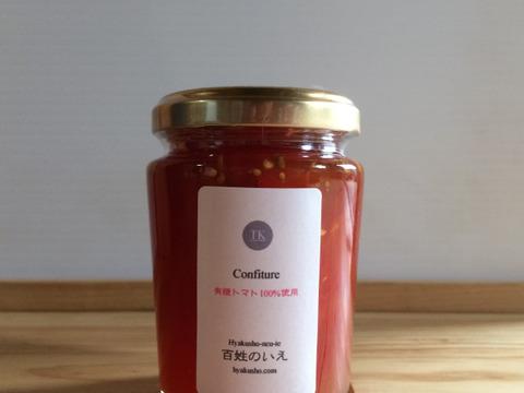 コンフィチュール/有機赤トマト 1本