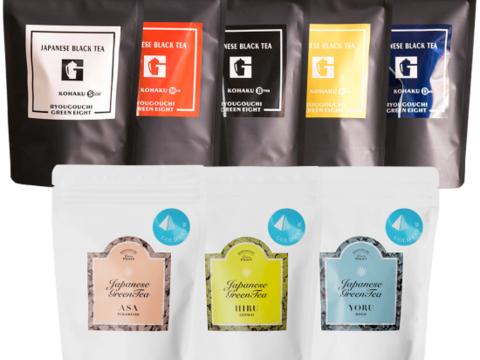 和紅茶リーフ5種+水出し緑茶3種セット計8種セット(訳あり特別値引き商品)※賞味期限