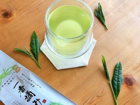 【2021新茶になりました!】200g×2袋 サッと淹れてゴクゴク飲める♪茶農家が一番茶100%でつくった深蒸し茶「一番摘み」