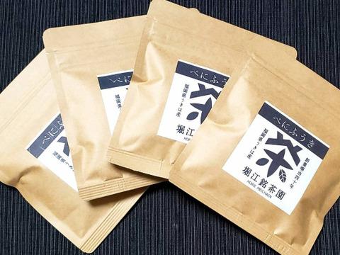 【花粉症対策に】べにふうき緑茶×4袋☆苦くて渋い☆【レターパックで発送】