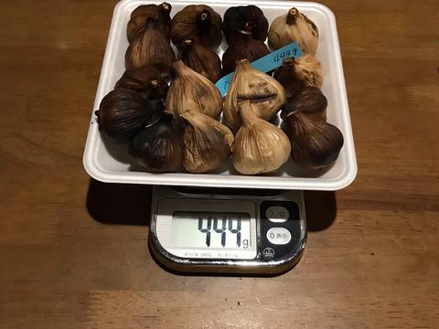 へ  自然栽培 黒にんにく サイズいろいろ たっぷり17個 良い仕上がりです 人気の黒ニンニクです 食べやすくて美味しい